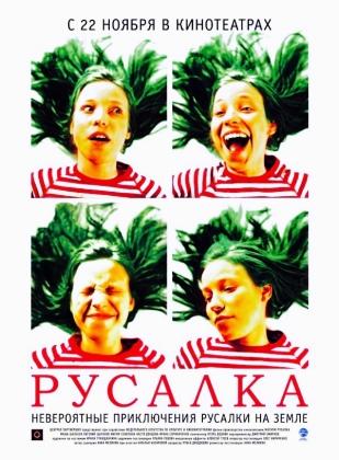 Cine Ruso
